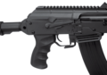 AK74 Tactical PMC Blowback Black (APS)