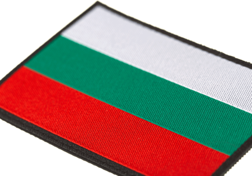 Patch Embroidered Patch Flag Bulgaria Blugare Flag Thermoadhesive Coat of Arms