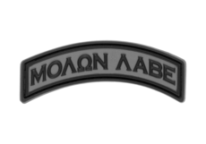 Molon-Labe-Tab-Rubber-Patch-OD-JTG