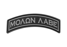 Molon-Labe-Tab-Rubber-Patch-SWAT-JTG