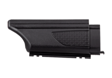 Railed-Handguard-1250-Dominator-Walther