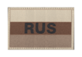 Russia Flag Patch Desert