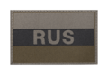 Russia Flag Patch RAL7013
