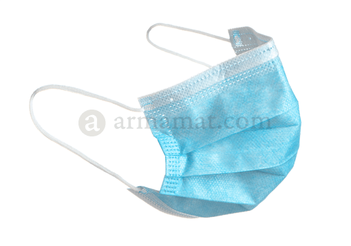 Surgical Mask Type II 50pcs Pack