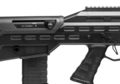 Urban Assault Rifle V2 (APS)